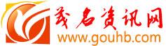 茂名资讯网